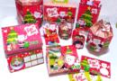 Kit Digital de Natal